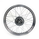Chrome 19x2.5 40 Spoke Front Wheel - 51633