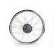 Chrome 21x2.15 40 Spoke Front Wheel - 51640