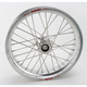 Silver Universal Wheel Assembly - 2F7LS40