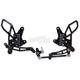 Black Rear Set - RS211K