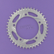 Aluminum Silver Rear Sprocket - 526-42