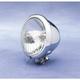 Swivel-Mount Spotlamp-4 1/2 in. - DS-280029