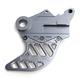 Gunmetal Rear Disc Guard - 05-04101-29