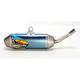 Titanium PowerCore 2.1 Silencer - 024060