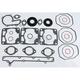 Full Engine Gasket Kit - 09-711206
