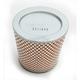 Air Filter - HFA6504
