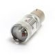 Red/Red High-Intensity LED Bulb for 1157 Applications - 2237