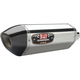 R-77 Race Series Stainless/Stainless/Carbon Fiber Exhaust System - 123000J521