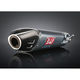 Signature Series RS-5 Aluminum/Stainless Slip-On Exhaust - 3115027350