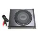 8 in. Amplified Sub Woofer - JMPSW800
