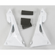 White Air Box Cover  - HO04685-041
