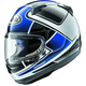 Blue Quantum-X Box Helmet