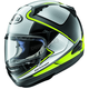 Yellow Quantum-X Box Helmet