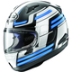 Blue Quantum-X Competition Helmet