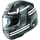 Black Frost Quantum-X Competition Helmet