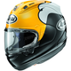Yellow Corsair-X KR-1 Helmet