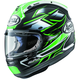 Green Corsair-X Ghost Helmet