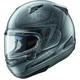 Black Frost Quantum-X Sting Helmet