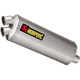 Titanium Slip-On Line Muffler - S-H10SO16-WT