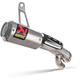 Titanium GP-Style Slip-On Muffler - S-B10SO8-CUBT