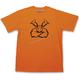 Orange Agroid T-Shirt