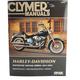 Repair Manuals - M251