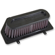Race Specific Air Filter - SU-1017R