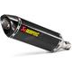 Carbon Fiber Street Legal Slip-On Muffler - S-S10SO12-HRC