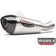 Stainless/Carbon Fiber Street Series Alpha T Slip-On Muffler - 13320BP520