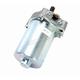 Starter Motor - 2110-0918