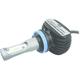 H11 LED Rugged Fanless Bulb - H11SFS