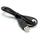 USB Charging Cable for Control Unit - 11003