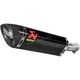 Carbon Fiber Slip-on Muffler - S-K4SO6-APC