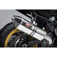 Stainless/Stainless/Carbon Signature Series R-77 Slip On Muffler - 11631E0520