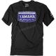 Yamaha Rev T-Shirt