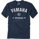 Youth Yamaha Speedy T-Shirt