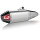 Stainless/Aluminum/Carbon Fiber RS-4 FS Signature Series Exhaust System - 262530D320