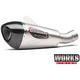 Stainless/Stainless/Carbon Fiber Street Series Alpha T Slip-On Muffler - 12101BP520