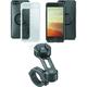 Black Moto Bundle Mount for iPhone 8/7/6S/6 - 53900