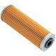 Oil Filter - KN-650