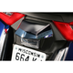 Chrome Twinart License Light Lid - 78300