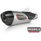 Street Series Alpha T Stainless/Stainless/Carbon Fiber Slip-On Muffler - 16790BP520