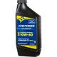 10W-40 Mineral 4-Stroke Oil - 196979