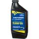 20W-50 Mineral 4-Stroke Oil - 196973