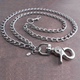 Chrome Splicer Double Long Wallet Chain - NC180LDBL