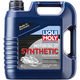 Synthetic Snowmobile Oil - 20146