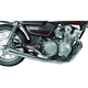 Reverse Cone Exhaust System - 001-2601RC