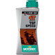 Top Speed Synthetic 4T Engine Oil - 198403