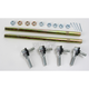 Tie-Rod Assembly Upgrade Kit - 0430-0600