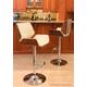 Skylar Adjustable Height Bar Stool with Swivel